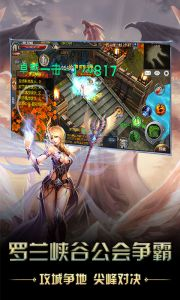 风暴觉醒星耀版游戏截图-0