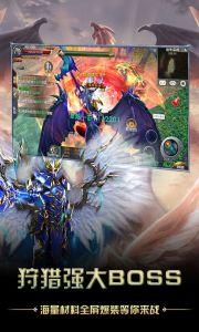 风暴觉醒星耀版游戏截图-3