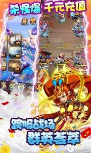 魔域迷宫超V版游戏截图-4
