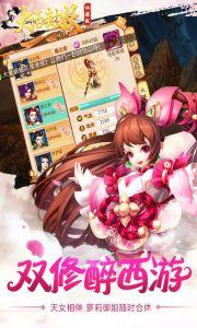 封妖-仙器版游戏截图-3