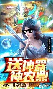 荣耀战国v1.0游戏截图-4