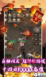 能量起源高爆版游戏截图-4