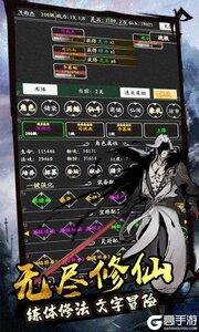 魔灵无限元宝版游戏截图-3