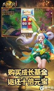 天神战高爆版游戏截图-2