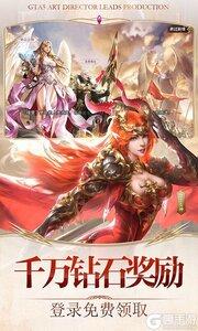 女神联盟2游戏截图-1