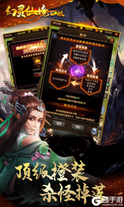 幻灵仙境(GM版)游戏截图-0