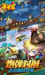 百战斗斗堂-S级宠物游戏截图-0