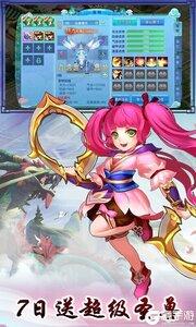 仙语奇缘游戏截图-3