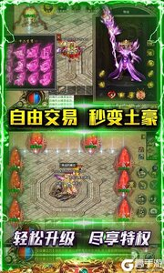 帝战游戏截图-4