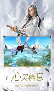 仙神之怒3733版游戏截图-0