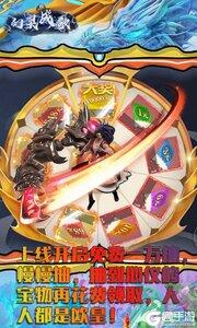 幻灵战歌咪噜版游戏截图-4