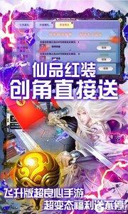 碧雪情天3D巴兔版游戏截图-4