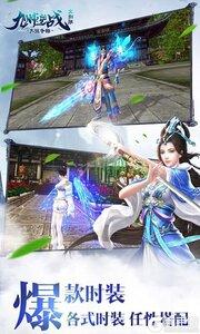九州逆战游戏截图-3