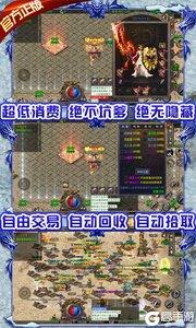 龙城决冰雪单职业游戏截图-2