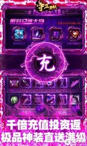 守卫王权最新版游戏截图-4