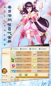 武缘游戏截图-2