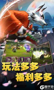 魔神战纪(至尊版)游戏截图-2