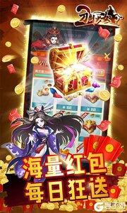 刀剑少女2无限元宝版游戏截图-2