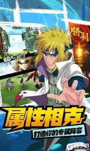 修罗道Online(忍界对决)游戏截图-2