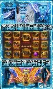 赤月皇城游戏截图-4
