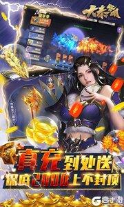 大秦黎明巴兔版游戏截图-2