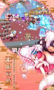 萌战无双商城版游戏截图-2