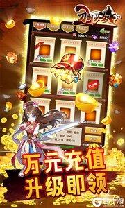 刀剑少女2无限元宝版游戏截图-0