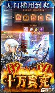 狩游世界咪噜版游戏截图-2