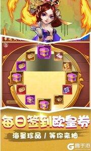 雷电堂安卓版游戏截图-4