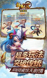 斗羅大陸神界傳說Ⅱ(至尊版)游戲截圖-1