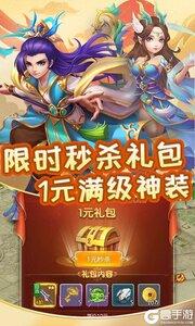 仙侠六道游戏截图-2