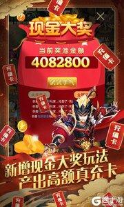 蜀剑苍穹送2万真充游戏截图-2