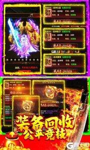 梵天巨翼游戏截图-3