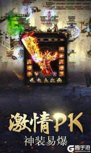 斗魂传277版游戏截图-1