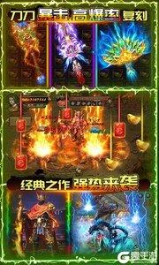 小鱼传奇超爽工资版游戏截图-2