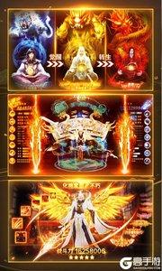 傲视神魔传(永抽特权)游戏截图-2