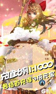热江BT版游戏截图-4