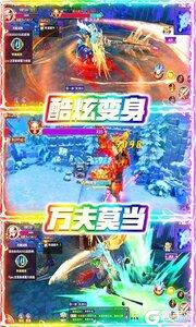 封神幻世游戏截图-1