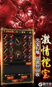 紅月戰神(福利特權)游戲截圖-4