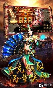 八卦江湖游戏截图-1