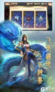 战场女神满V版游戏截图-3