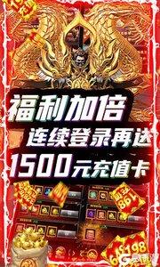 剑侠风云3733版游戏截图-2