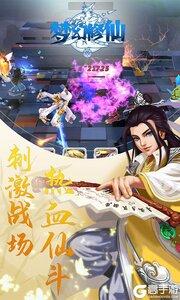 梦幻修仙2游戏截图-0