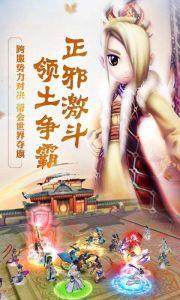 热江游戏截图-4