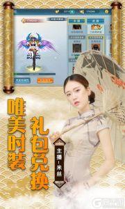 古劍仙域游戲截圖-0