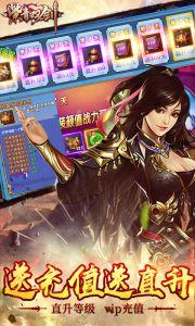 紫青双剑:蜀山三杰游戏截图-2