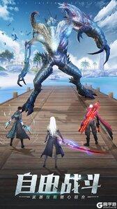 神谕幻想冥噬纪元游戏截图-1
