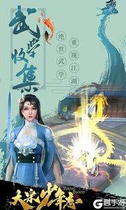 大宋少年志(星耀特权)游戏截图-2