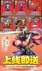 忍者意志巴兔版游戏截图-3