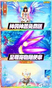 聚仙可盘版游戏截图-3